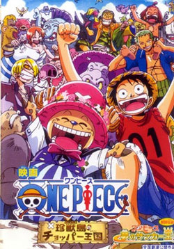 Free Download One Piece Movie 3 Subtitle Indonesia
