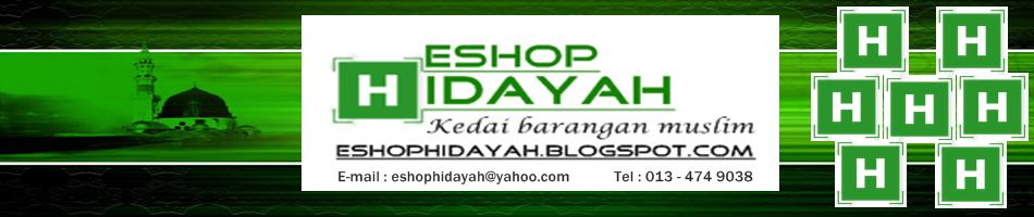eShop Hidayah