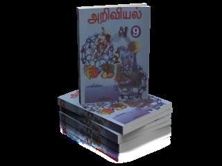 tamil nadu new school books free download