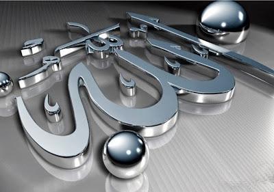 Love-ALLAH-islam