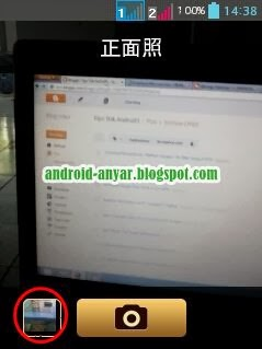 Cara menggunakan aplikasi Moman Camera Cina