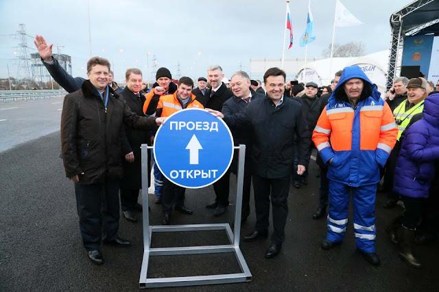 Воробьев и Соколов открыли трассу М-8