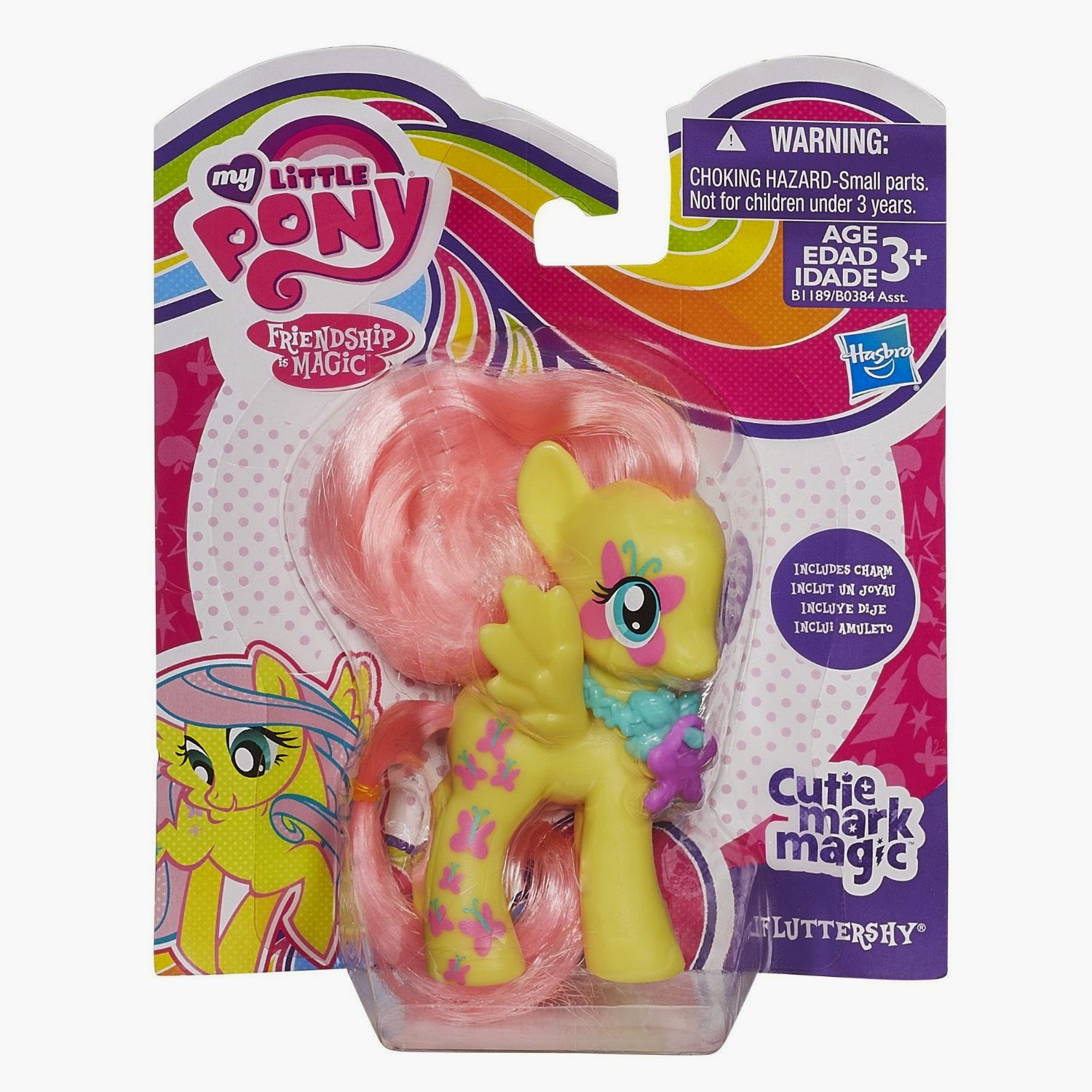 Cutie Mark Magic Fluttershy Brushable