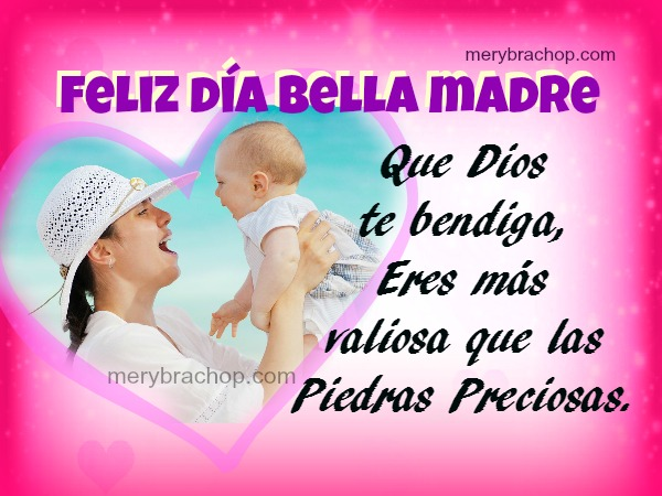 Que Dios te Bendiga Madre Madre Que Dios te Bendiga