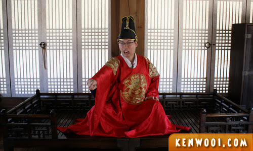 korean emperor angry 2