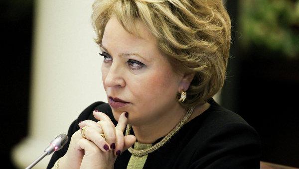 Матвиенко считает нынешний курс рубля справедливым