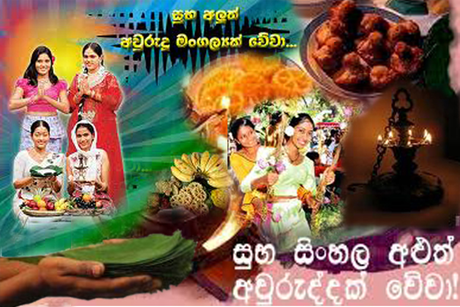 Sinhala tamil new year essay
