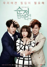 Falling For Innocence / Fall in Love With Soon Jung / 순정에 반하다