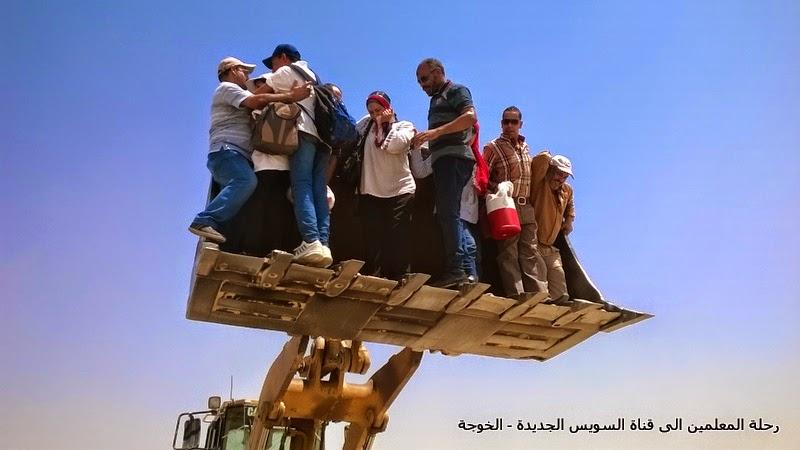 رحلة الحسينى محمد(الخوجة) الى قناة السويس الجديدة , alhussiny trip to the new Suez Canal  Project