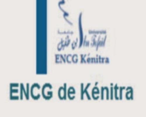 encg kenitra s7  concours d u2019acc u00e8s  u00e0 passerelle s7 pour l