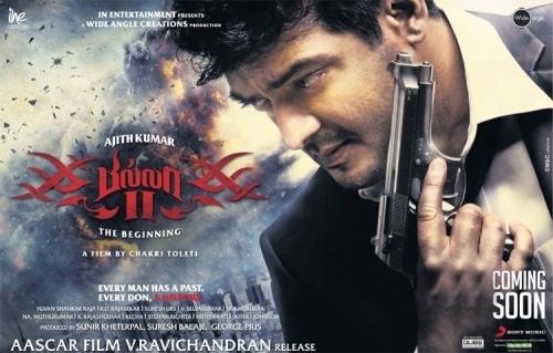 billa 1 full movie hd 1080p blu-ray tamil