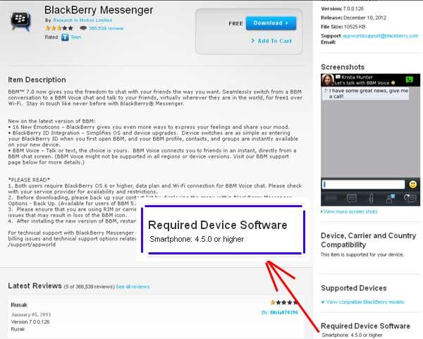 BBM7 untuk BlackBerry OS 4.5 ke atas