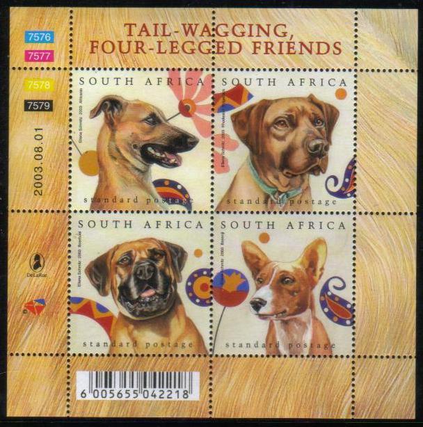 2003年南アフリカ共和国 アフリカニス(アフリカン・カニス) ローデシアン・リッジバック ボーアボール(ブアブール、ブーアブール) バセンジーの切手シート