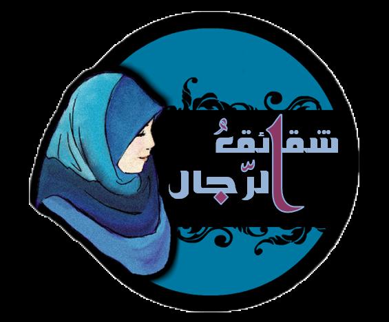 اللهم ثورة  ..