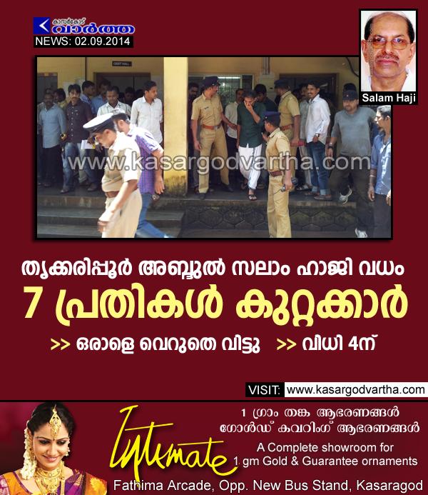 Murder Case, Accused, Court, Order, Guilty, Abdul Salam Haji, AB Abdul Salam, Trikaripur.