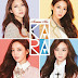 KARA – MAMMA MIA (JAPANESE VER.) LYRICS