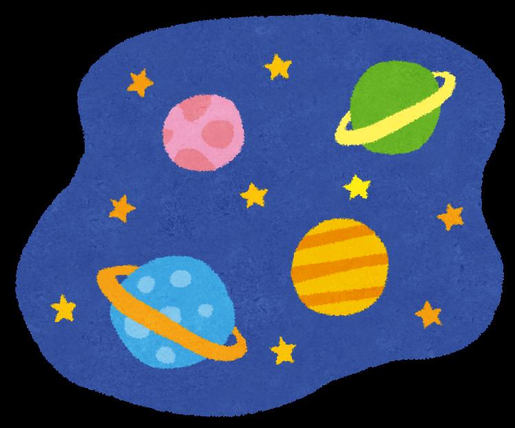 かわいい星や惑星がきらめいて ...