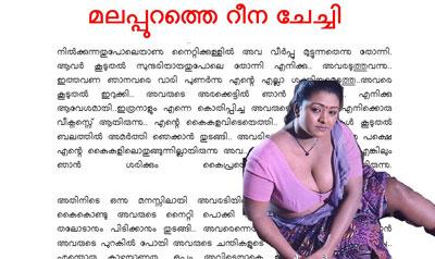 best vedi kathakal free online download new vedi ammayi kathakal ...