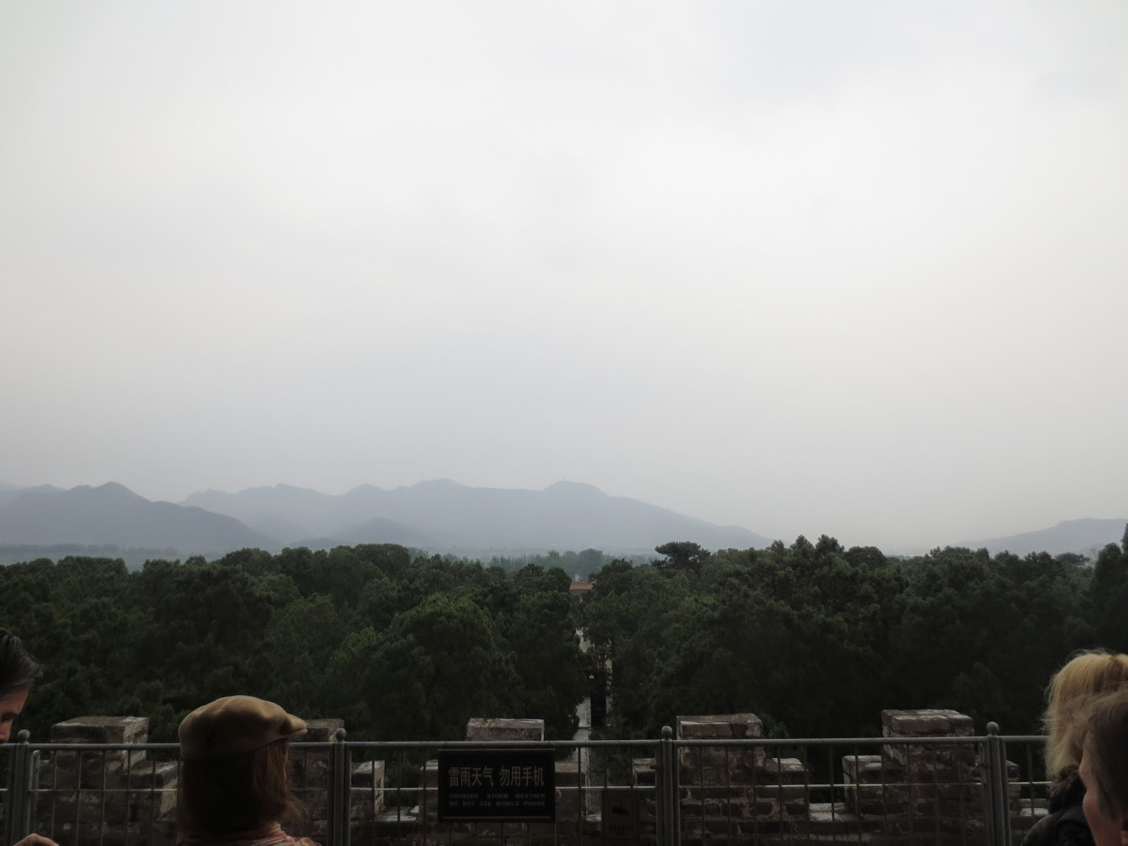 Ming Tombs View