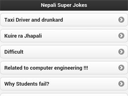 Nepali Super Jokes