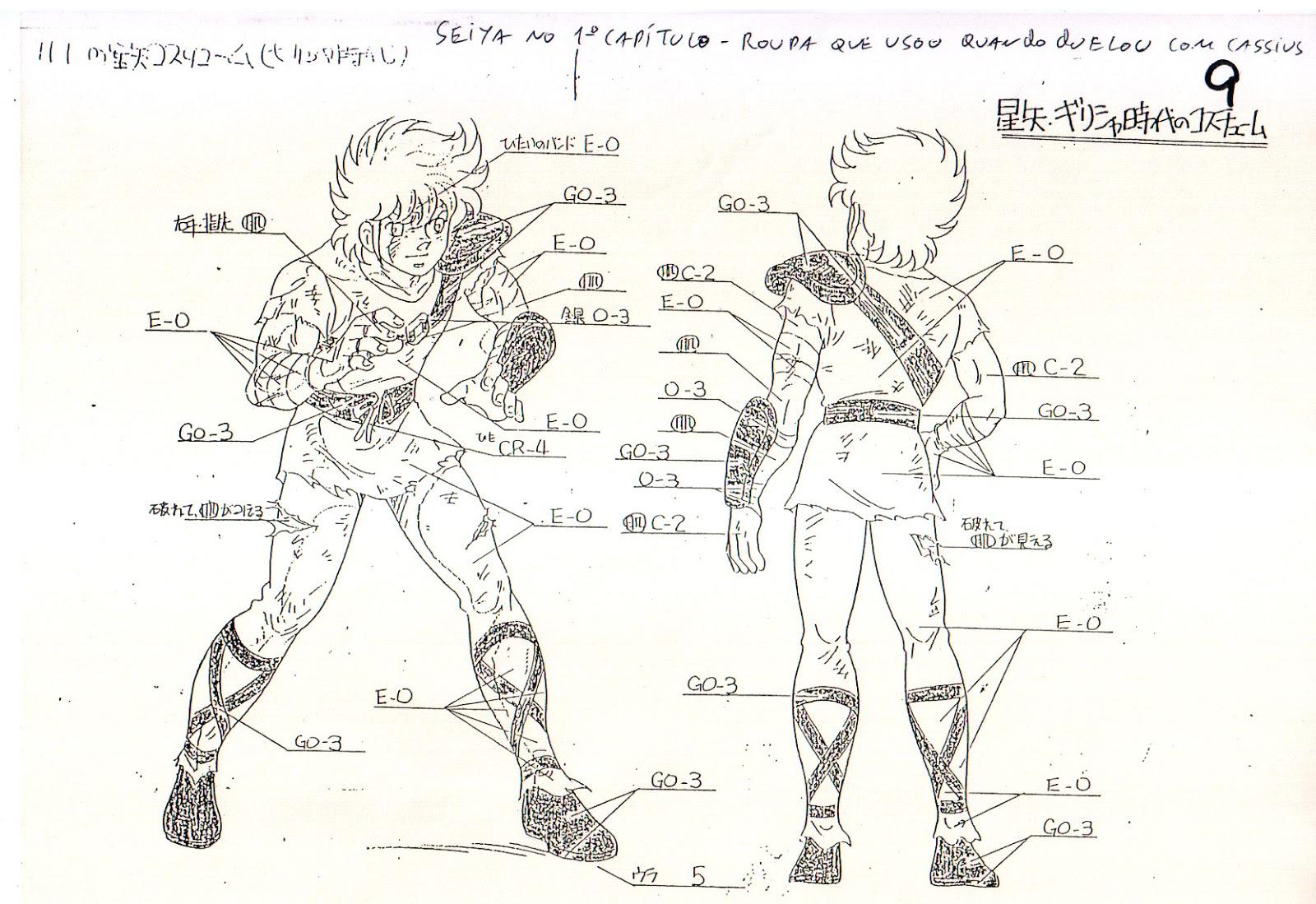 Saint_Seiya_Characters09.jpg