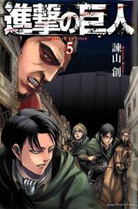 Shingeki no Kyojin Manga Tomo 5