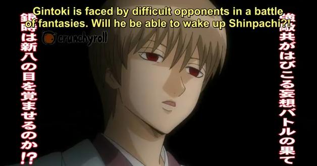 Watch Gintama Episode 229 English Subbed Online