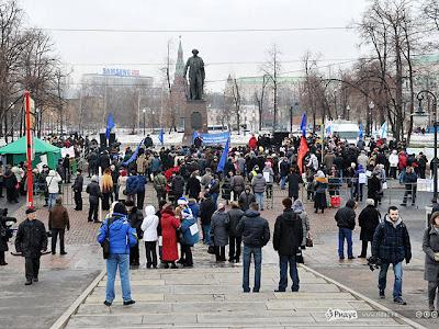 На фото: митинг в Москве