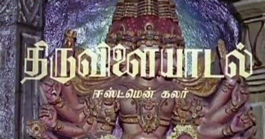 Geetham Sangeetham: Paattum Naane Bhavamum Naane