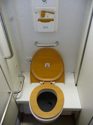 EK Emirates  Airbus A380 800 - Toilet