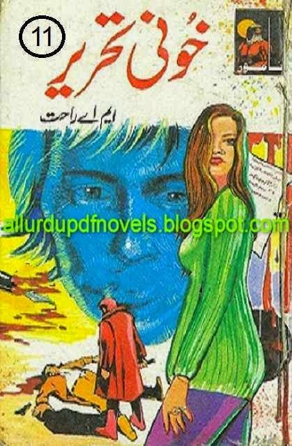 Khoni Tehreer Part 11 Namwar Series M A Rahat