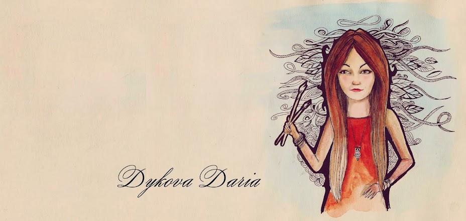 Dykova Daria