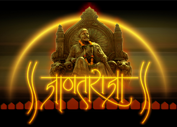 Shivaji Maharaj The King of maratha Empire   India