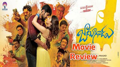 Jadoogadu Movie Review | Naga Shaurya | Sonarika Bhadoria | Ajay