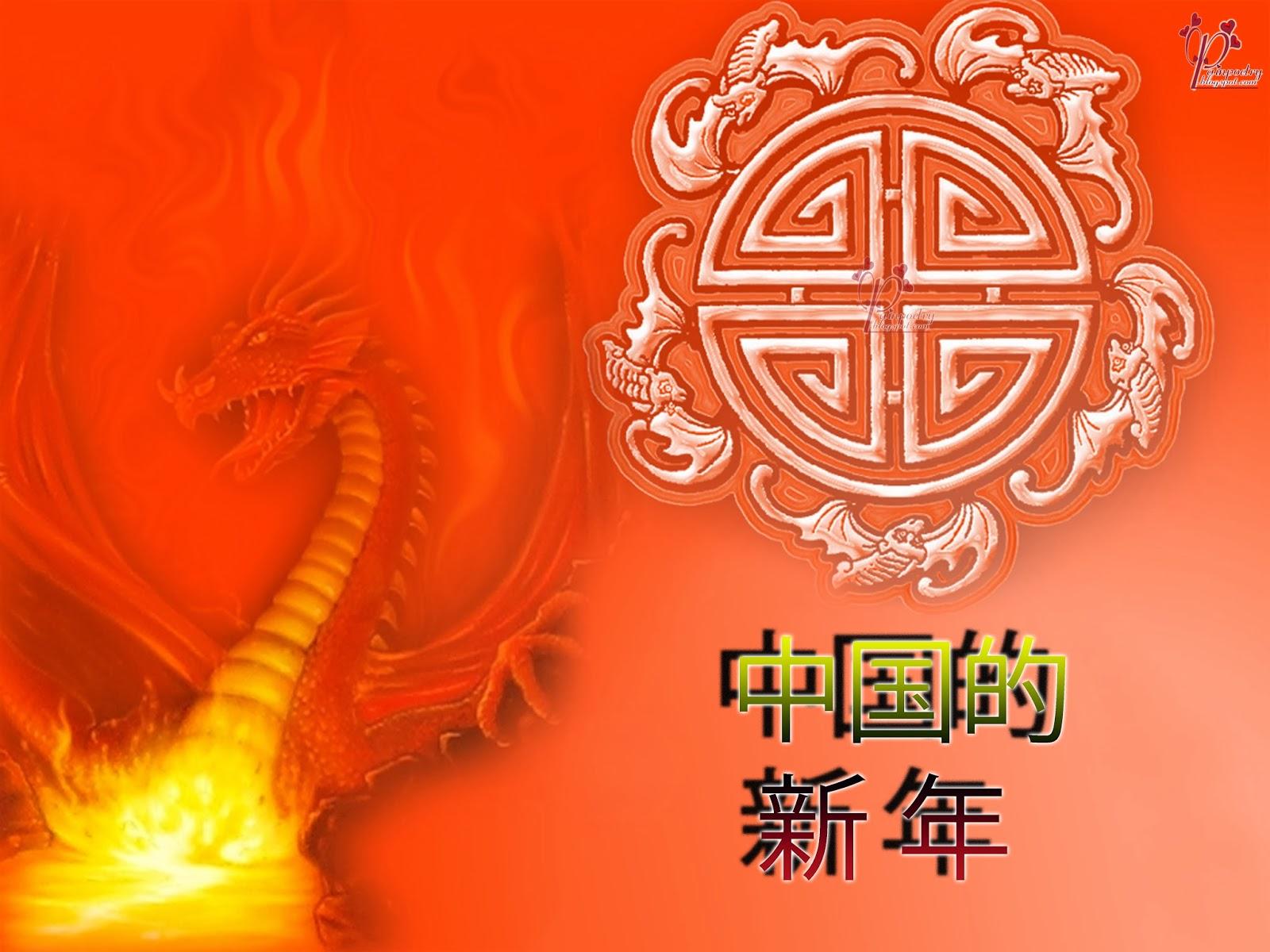 Chinese-New-Year-Wishes-Walpaper-Scene-HD