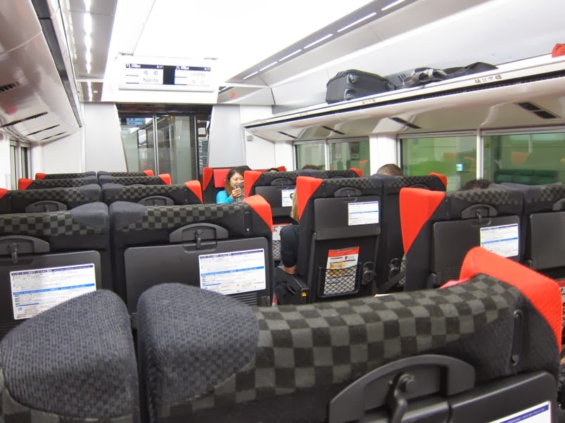 Japan Trip : Narita Express