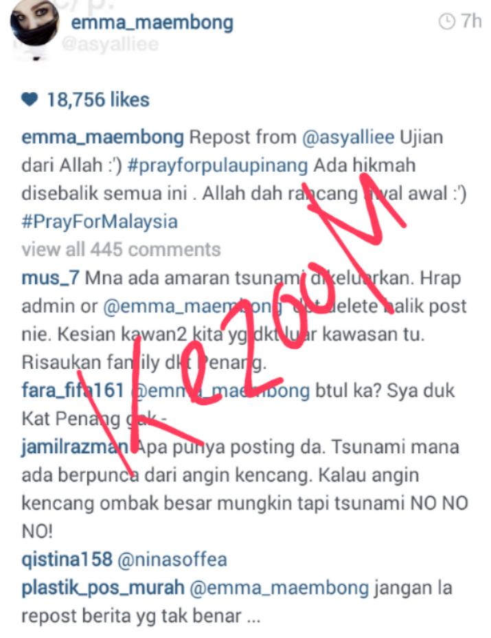 how to delete post instagaram