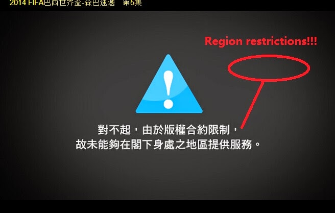 Region restriction