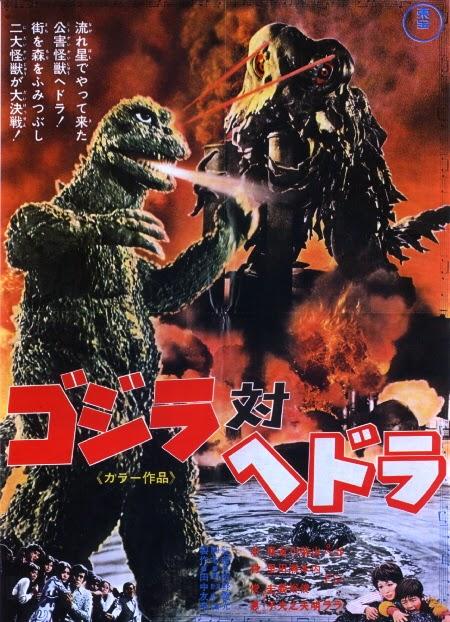 http://fr.wikipedia.org/wiki/Godzilla_vs_Hedora