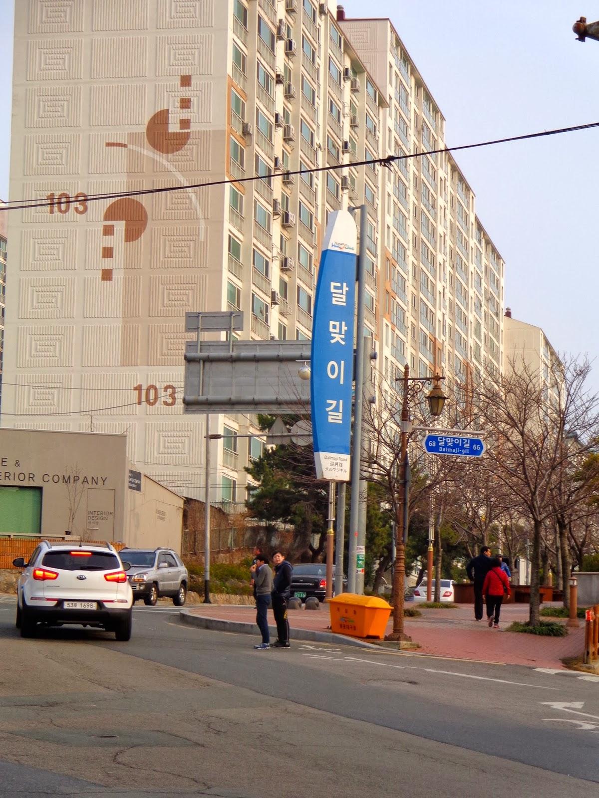 Dalmaji Road, Busan Korea
