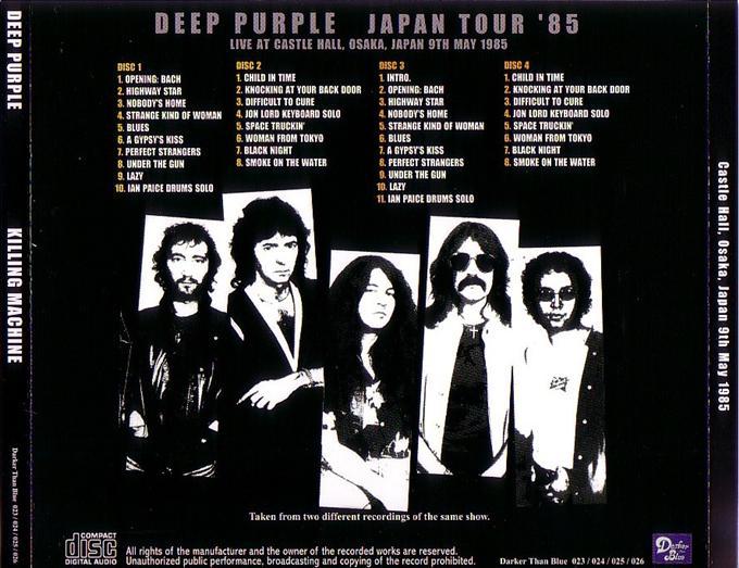 Part1 this 2014 1984 performed blogspot d deep back deep