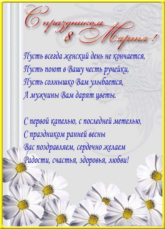 С днем вдв открытки стихи
