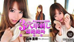 SERI TOKYO - HOT (HD & FULL HD)