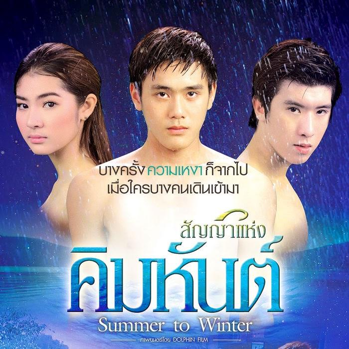 Download ไม่เปลี่ยนไป (Dance version) – อ้วน นันทวัน หิรัญเกิด (Ost.สัญญาแห่งคิมหันต์) 4shared By Pleng-mun.com