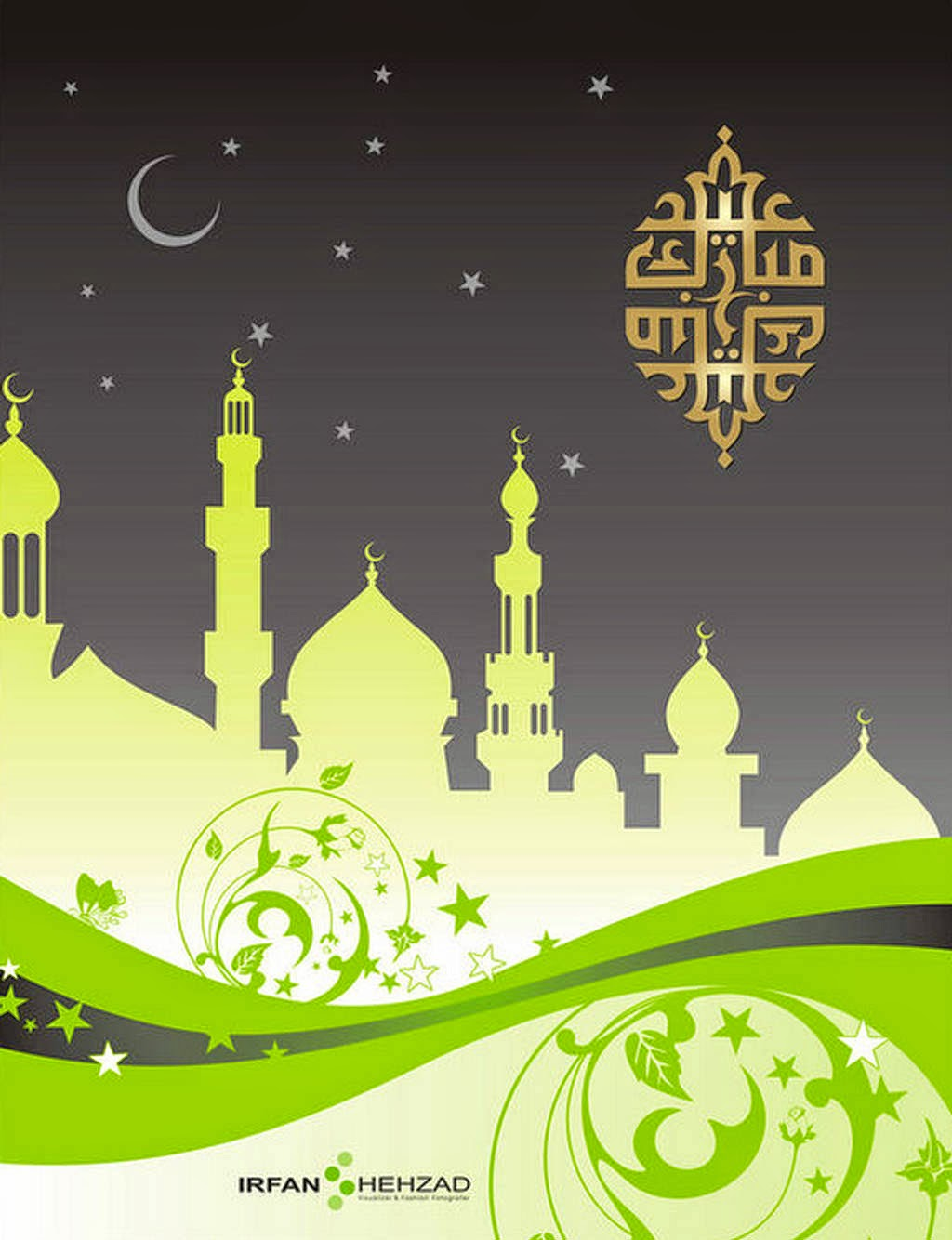 Eid mubarak wallpapers bakra eid mubarak message wallpapers eid free eid ul adha wallpapers kristyandbryce Choice Image