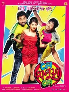 new bangla moviee 2014click hear............................ Le+Halua+Le