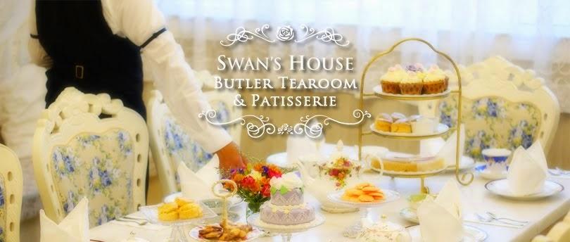 香港執事喫茶「Swan's House」