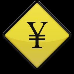Yen Yuan Symbol