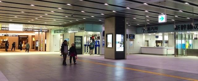 JR新大阪駅の中央口改札
