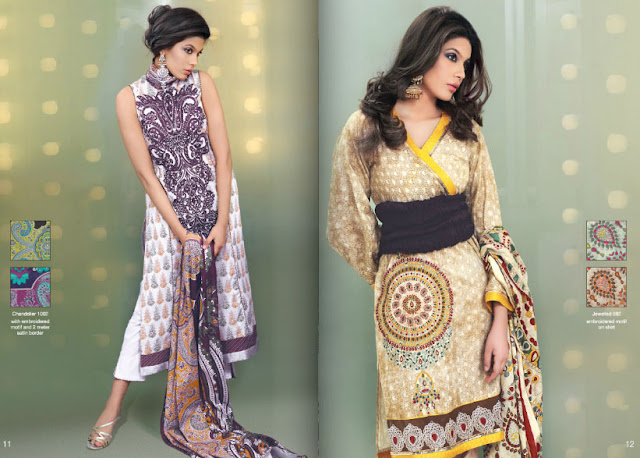Lawn Collection By Al Karam